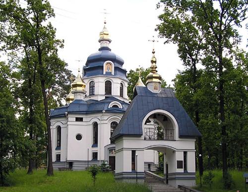 Храм святого Николая, Мирликийского Чудотворца, на территории Национального университета государственной налоговой службы Украины
